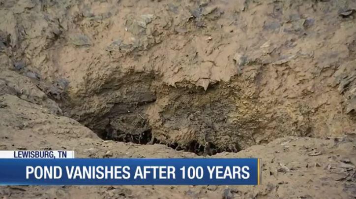 В Теннесси упавший с неба неопознанный объект пробил дно пруда и высушил его