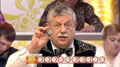 Следующий тираж лотереи «Русское лото» будет посвящен Дню студента