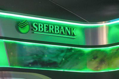 Сбербанк отменит комиссию за денежные переводы