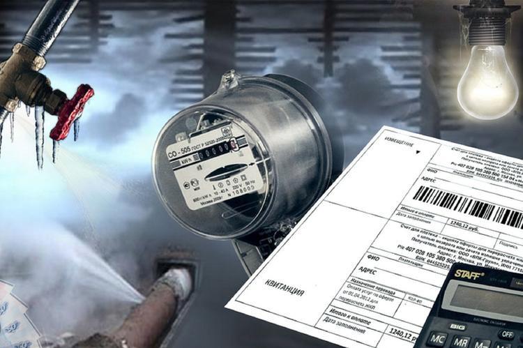 Владельцы электроплит лишатся льгот на электроэнергию