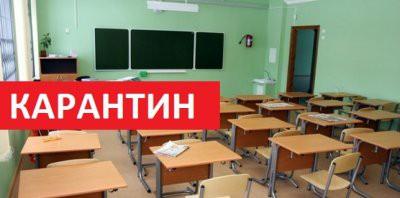 Карантин в Орле-2019: занятия приостановлены в девяти школах