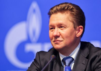 У главы «Газпрома» Алексей Миллера нашли квартиру за миллиард