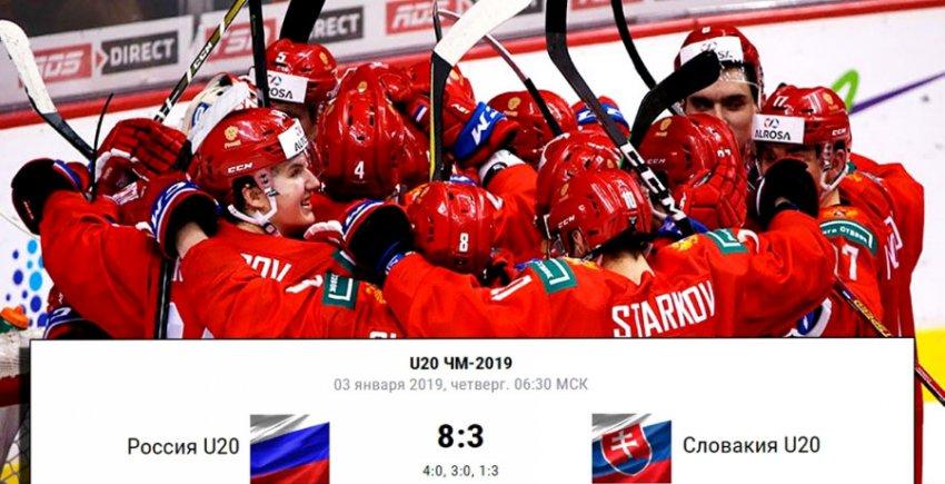 Российская «молодежка» победила словаков с разгромным счетом 8:3