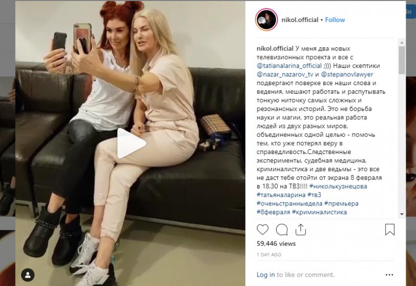 Телеканал ТВ-3 запускает новый проект с экс-участницами «Битвы экстрасенсов»
