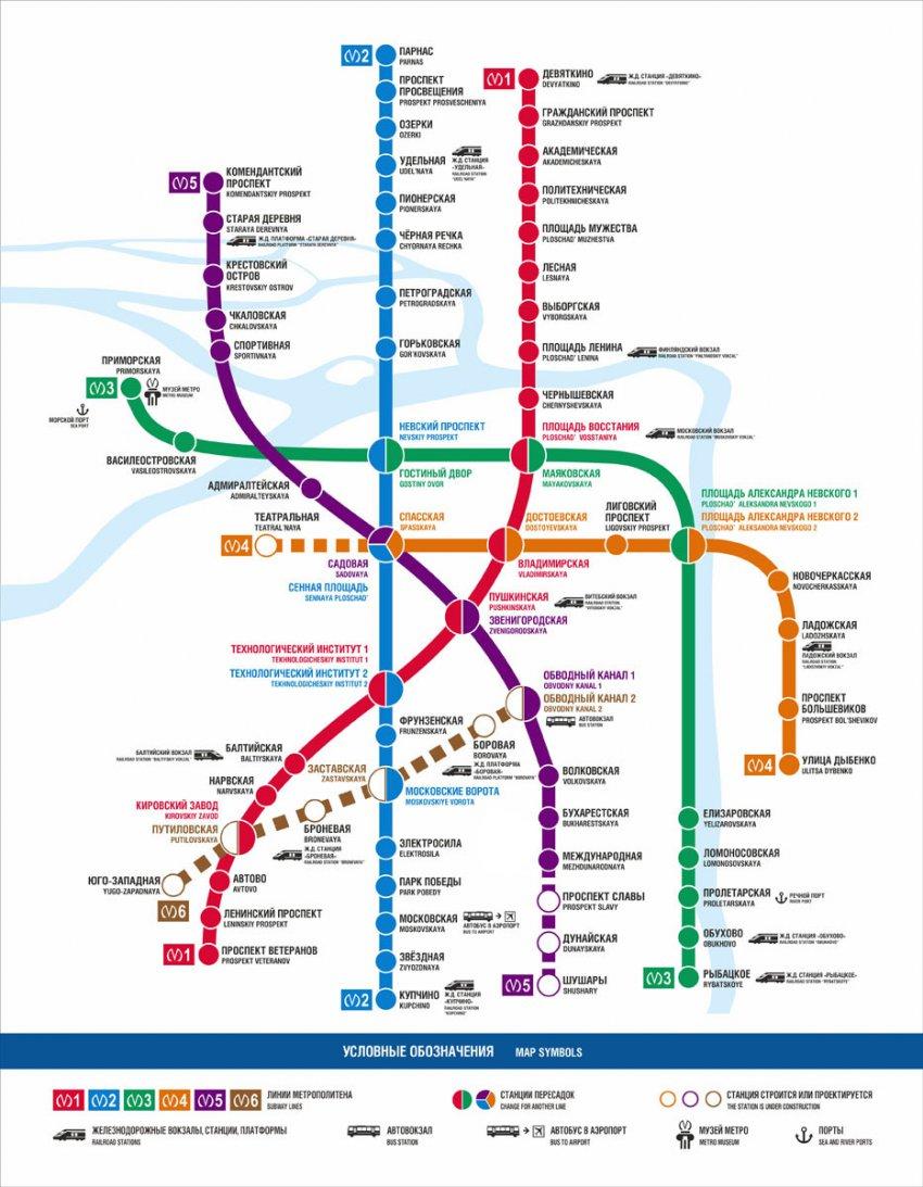 Схема развития метро Санкт-Петербурга до 2020 года