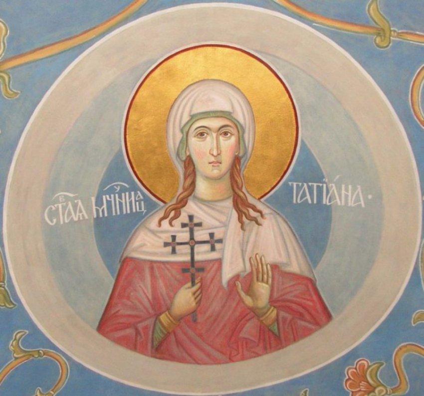 История, традиции и приметы праздника Татьянин день