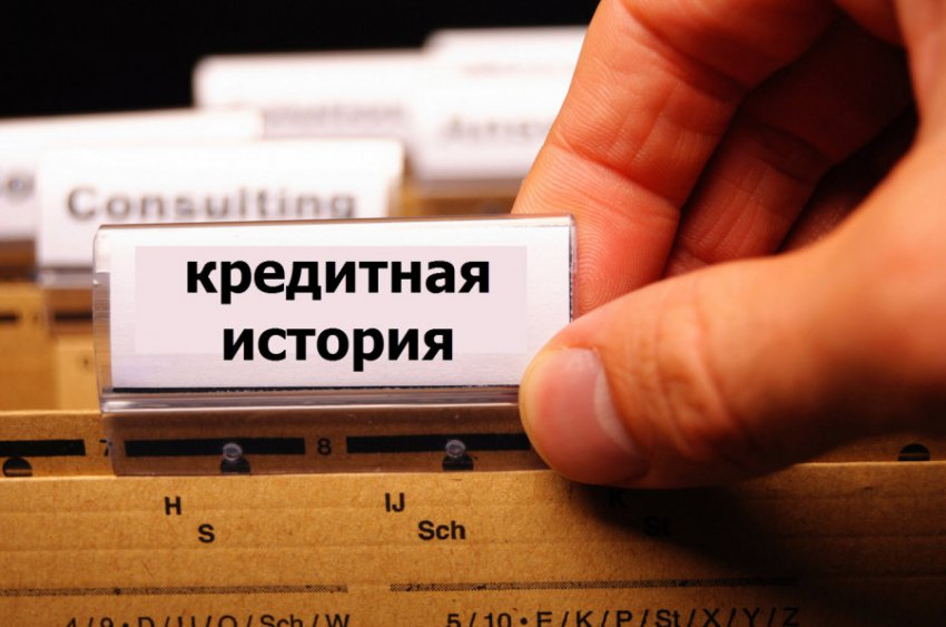 С 31 января для россиян открывается доступ к кредитному рейтингу
