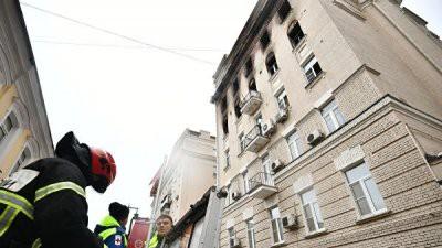 Количество погибших при пожаре в жилом доме в центре Москвы увеличилось до шести
