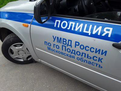В Подмосковье неизвестные в упор расстреляли ребенка в парке