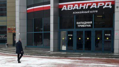 Тренер Моуринью приехал в Балашиху на матч КХЛ «Авангард» — СКА