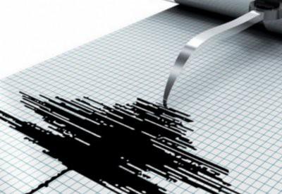 Недалеко от Алматы произошло землетрясение