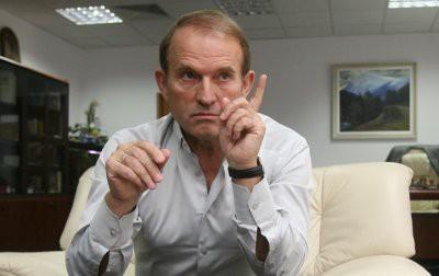 Генеральная прокуратура Украины возбудила дело о госизмене против Медведчука