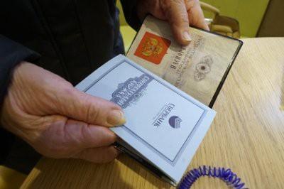 Какой стаж работы нужен для выхода на пенсию по новому закону