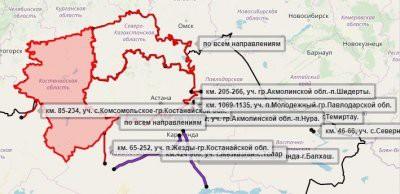 Из-за непогоды сразу в нескольких регионах Казахстана закрыли дороги