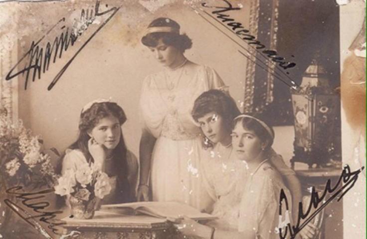 Найдены уникальные фотографии царской семьи