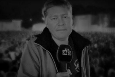 В Москве скончался корреспондент канала НТВ Юрий Кучинский