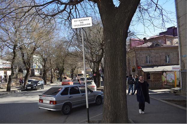 Администрация города Кисловодск закрывает глаза на явные нарушения ПДД