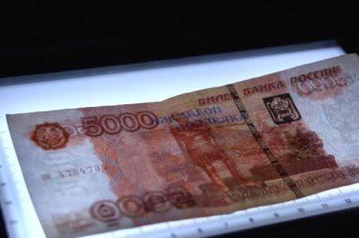 ФСБ задержала 30 членов банды фальшивомонетчиков
