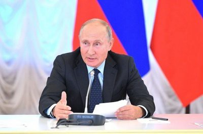 Путин освободил от должности девять генералов