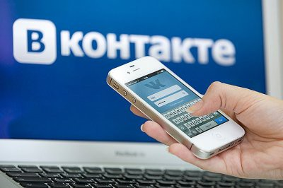 «ВКонтакте» намерена подать в суд на сервис по поиску людей по фото