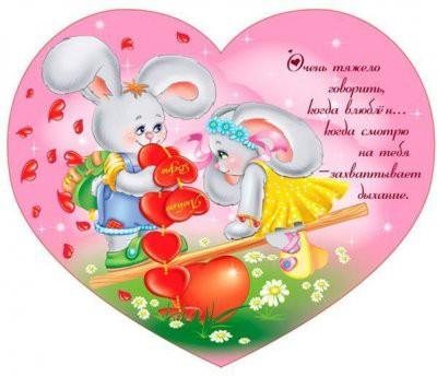 Влюбленные всего мира готовятся ко Дню Святого Валентина