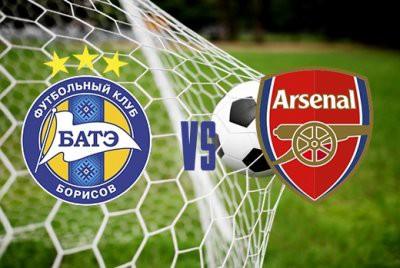 Лига Европы: БАТЭ обыграл лондонский «Арсенал»