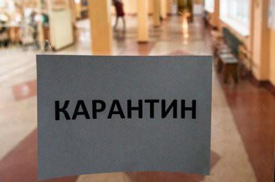 Карантин в школах Воронежа продлен до 20 февраля