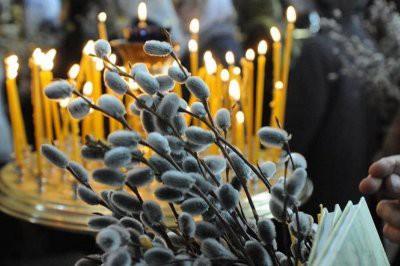 В 2019 году Вербное воскресенье выпадает на 21 апреля