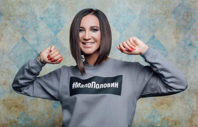 Рожать или аборт: Ольга Бузова подогрела слухи о своей беременности