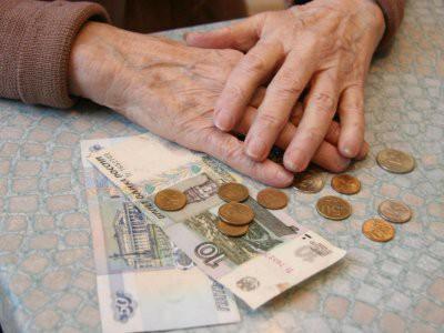 Госдума рассмотрит предложение о передаче страховых пенсий по наследству