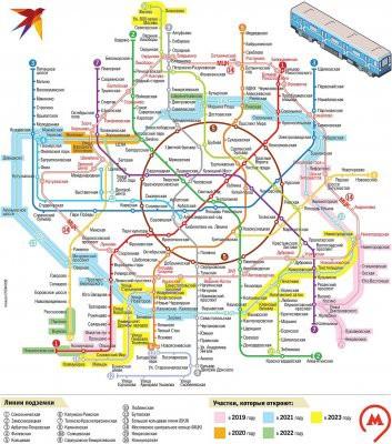 Составлена схема московского метрополитена 2023 года