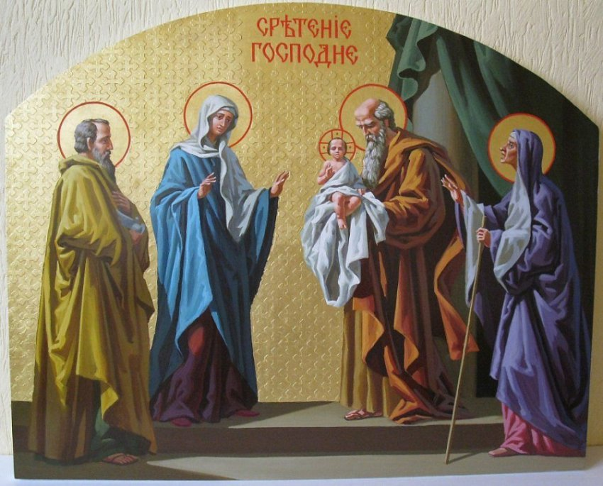 15 февраля православные отмечают Сретение Господне