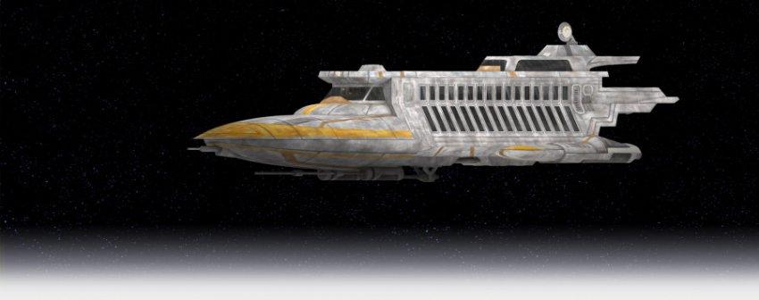 В России построят космическую яхту для туристов
