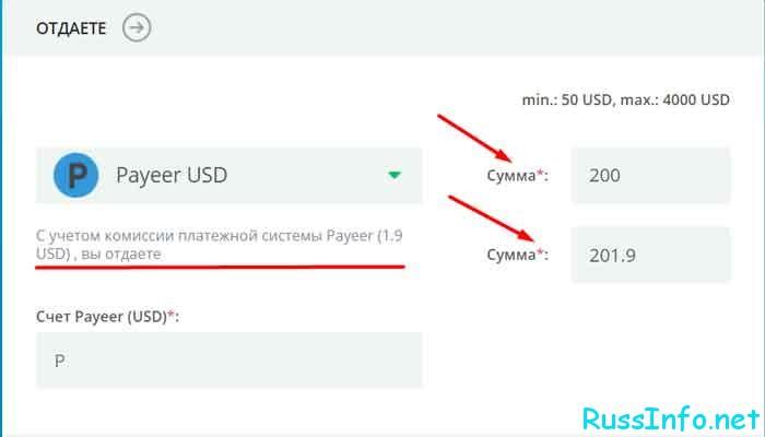 Как сделать выгодным обмен Payeer на Litecoin (LTC): простые секреты удачных сделок