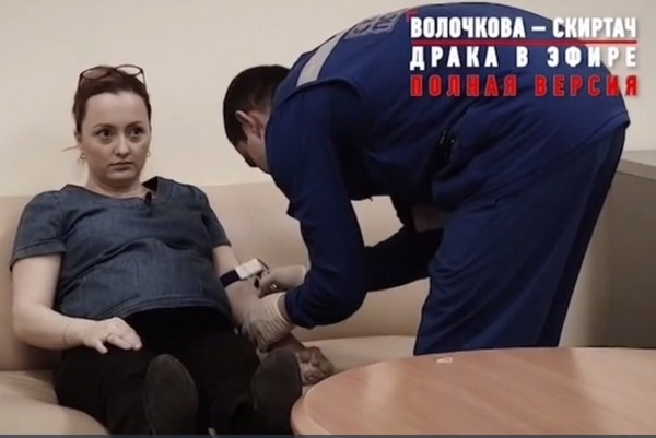 Беременной жене экс-водителя Волочковой вызвали скорую после скандала с балериной