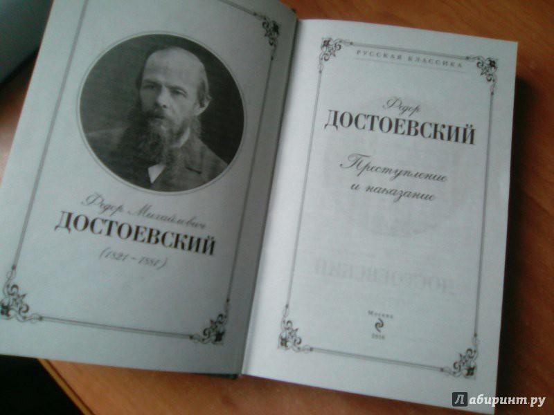 «Преступление и наказание»: первый русский триллер, снять фильм по которому не смог Хичкок