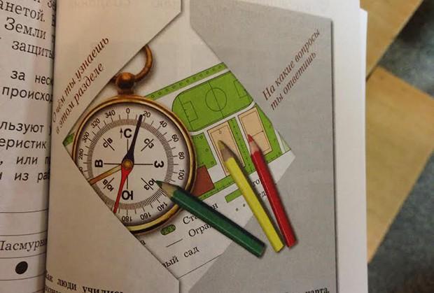Ошибки в школьных учебниках, над которыми не хочется смеяться