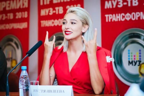 """""""Тяжёлая зависимость"""": Настю Ивлееву обвинили в употреблении наркотиков"""