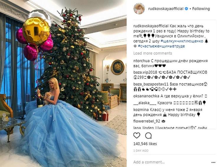 Яна Рудковская работала в свой день рождения