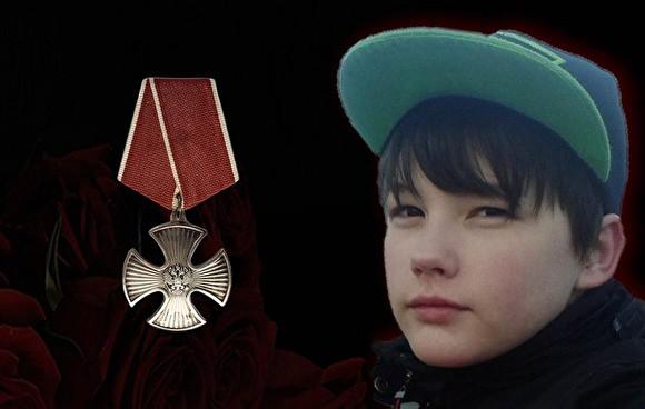14-летний Ваня Крапивин, спасший мать от уголовника, посмертно награжден орденом Мужества