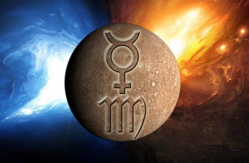 Астролог рассказала, чего нельзя делать во время ретроградного Меркурия с 5 по 28 марта