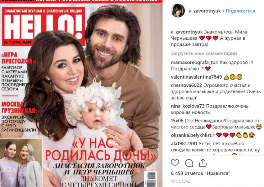 """""""Прекрасная няня"""" стала трижды мамой: Анастасия Заворотнюк показала свою 4-месячную дочь"""
