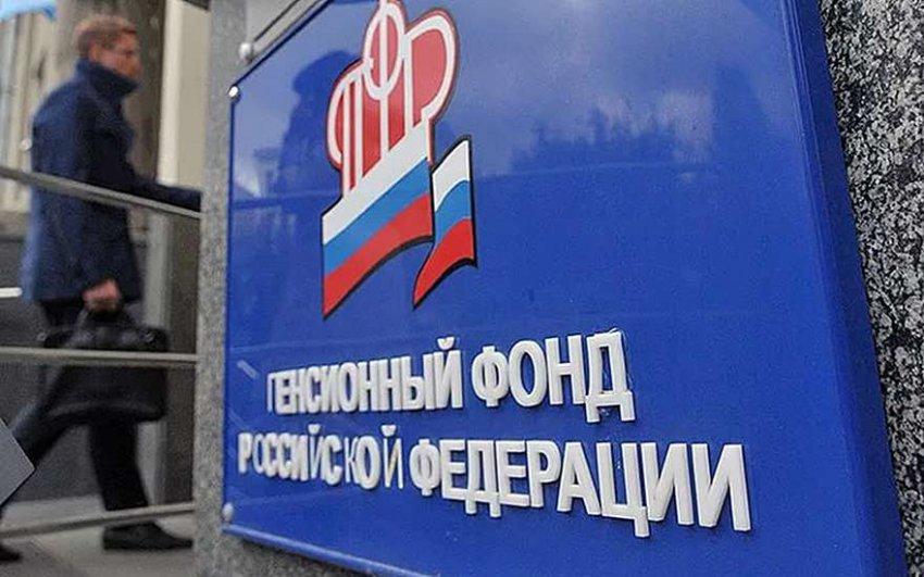 Три причины, по которым россиянам могут отказать в пенсии, назвали эксперты