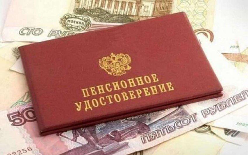 В России могут ввести новый налог с зарплаты
