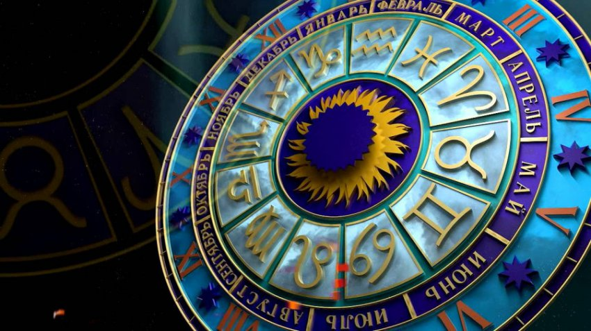 Финансовый гороскоп на неделю с 18 по 24 марта