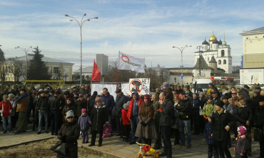 Полиция задержала мужчину на митинге против завода «Титан» в Пскове