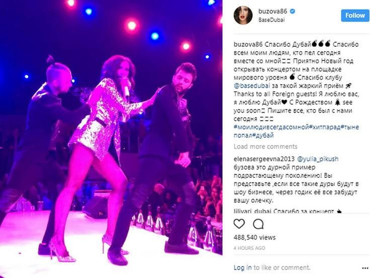 Ольга Бузова в Дубае: «Приятно Новый год открывать концертом на площадке мирового уровня»