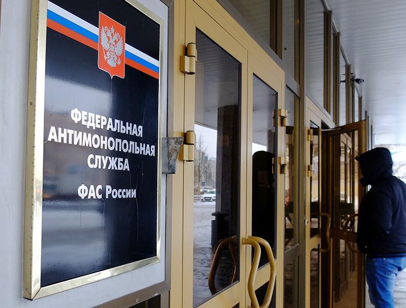 В России могут отменить комиссию за снятие наличных в любых банкоматах