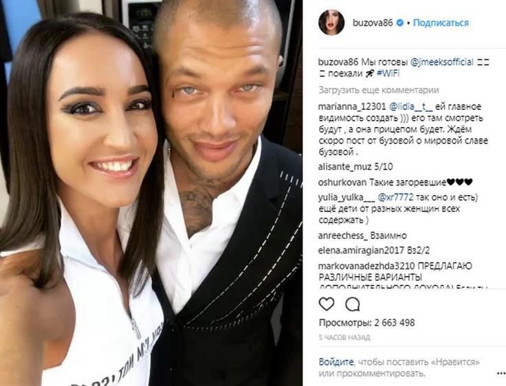 Ольга Бузова снимает клип на песню «Wi Fi» со знаменитым красавчиком