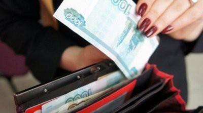 Россиян с маленькой зарплатой могут освободить от НДФЛ